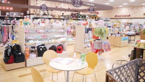 ペットショップの販売・トリマー、パートのお仕事|松山市枝松