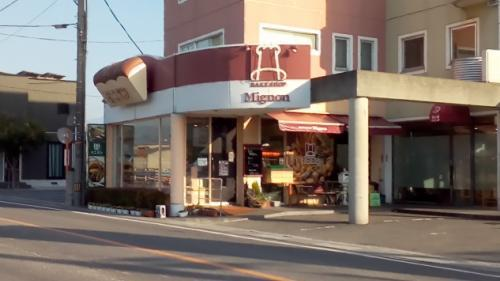 パン屋でのレジ、サンド製造、パート・バイトのお仕事|松山市森松町
