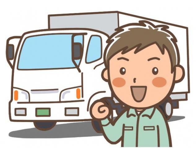 2tドライバーまたは4tドライバー、社員のお仕事|松山市森松町