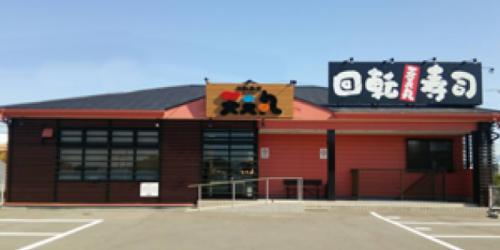 回転寿司店のホール・調理補助・洗い場、パート・バイトのお仕事|東温市野田