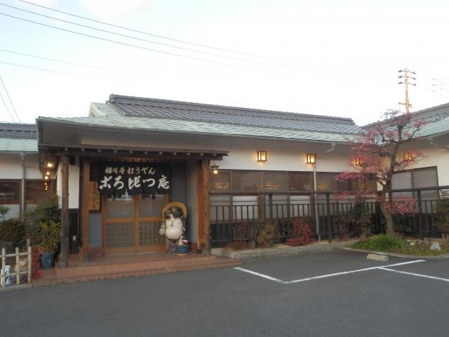 料理運び・調理補助・洗い場、パート・バイトのお仕事|松山市小坂