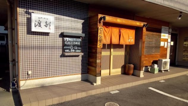 飲食店での簡単な注文や品出し・洗い物など、バイトのお仕事|松山市正円寺