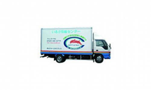 梱包用一般資材の配送、社員のお仕事|松山市平井町