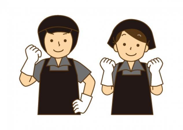 お惣菜屋の店内清掃・器材の洗浄、バイトのお仕事|伊予郡砥部町重光