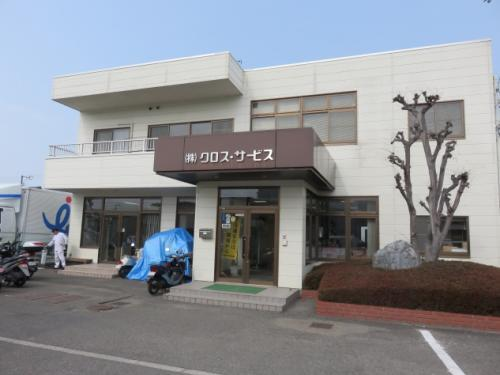事務所の清掃、パートのお仕事|松山市高井町