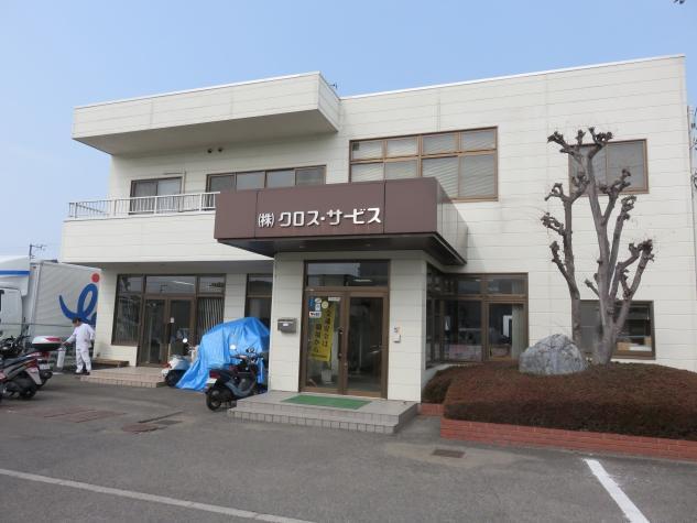 医院の清掃業務、パートのお仕事|松山市衣山