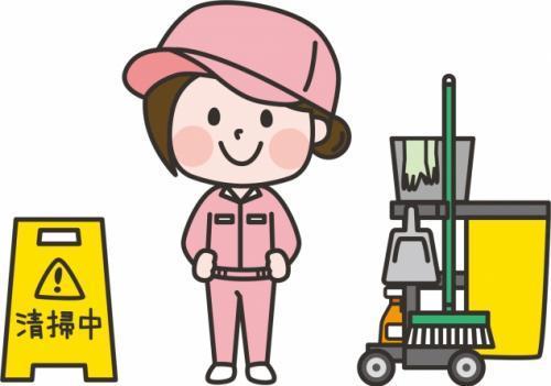 施設の清掃業務、パートのお仕事|松山市姫原