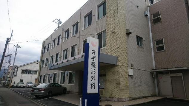 正・准看護師、社員のお仕事|松山市昭和町