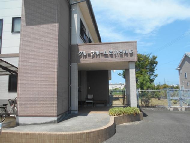 グループホームでの介護業務、社員のお仕事|松山市太山寺町