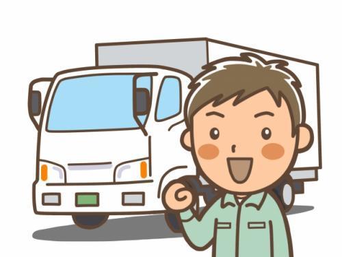 4tドライバー、社員のお仕事 松山市高岡町