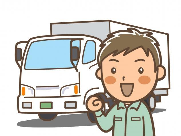 4tドライバー、社員のお仕事|松山市高岡町