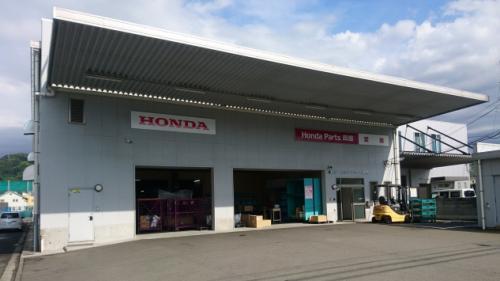 倉庫内棚卸、バイトのお仕事|松山市山越