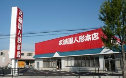 接客・品出し・商品管理など、バイトのお仕事|松山市余戸南