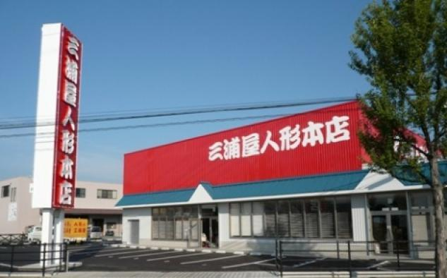納品書・送り状等の事務作業および梱包・出荷、バイトのお仕事|松山市余戸南