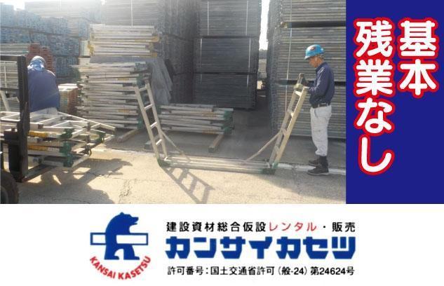 工場内での機材管理および配送業務、社員のお仕事