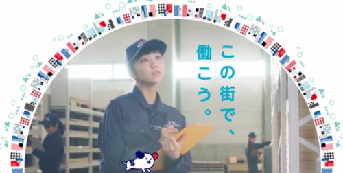 ホテルの清掃スタッフ|松山市城東方面