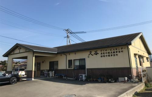 デイサービスでの入浴介助、パートのお仕事|松山市上川原町