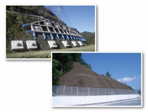 法面吹付工事、法面基礎工事、一般土木工事|松山市土居町
