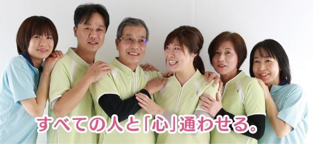 調理、社員のお仕事|松山市西石井