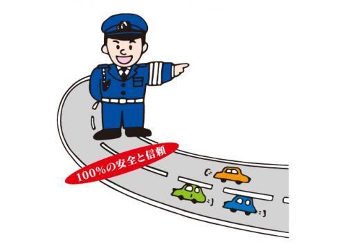 交通誘導警備、社員のお仕事|松山市高井町