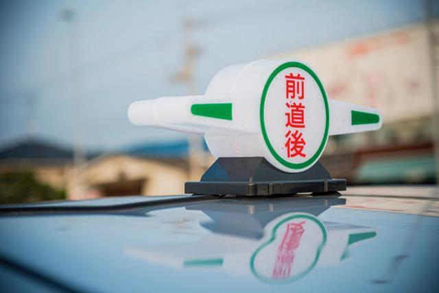 主に松山市内でのタクシー乗務、社員のお仕事|松山市堀江町