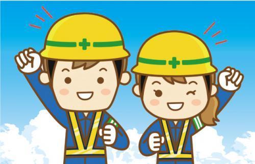 除染・中間貯蔵、軽作業オペレーター他、バイトのお仕事|福島県