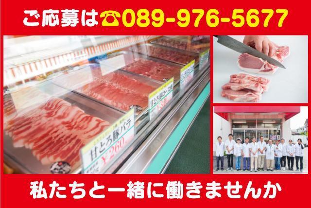精肉商品などを取引先やお客様への配送業務、社員のお仕事