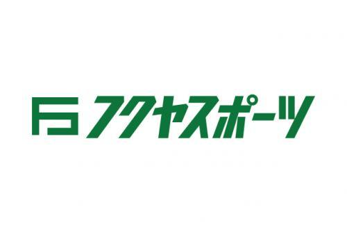 スポーツインストラクター、社員のお仕事|松山市朝生田町