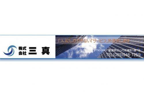 温泉施設での清掃業務(松山市南久米)