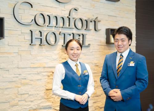 コンフォートホテル松山では、男女スタッフともに活躍できます。