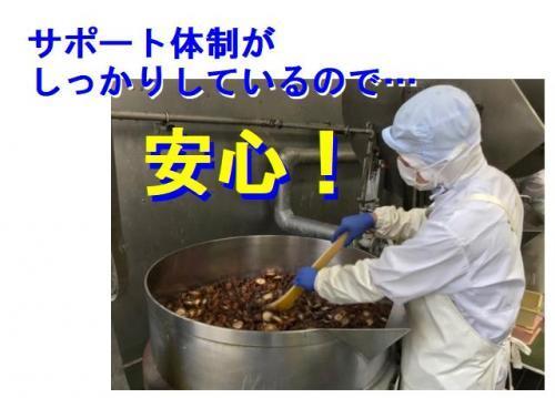 大量に作る調理のお仕事ですが、サポート体制がしっかり整っているので安心です!