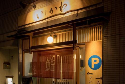 すし屋での調理業務、バイト・パートのお仕事|松山市空港通