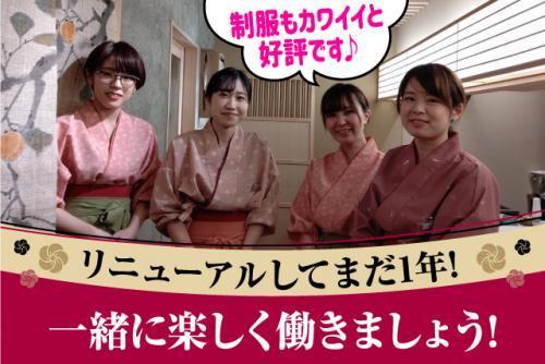 飲食店でのホール業務、バイト・パートの仕事|松山市三番町