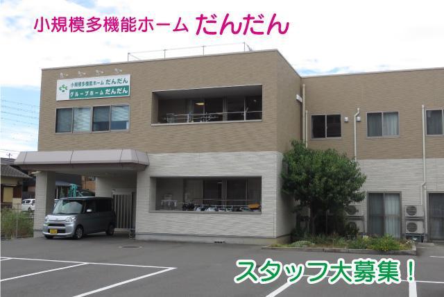 施設利用者の介護業務や生活援助、社員のお仕事|松山市